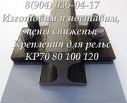 Планки У1,  П1 ГОСТ 24741-81-сертификат,  выгодно. Наличие на складе.
